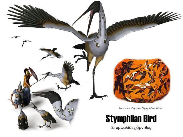 File:Stymphian.JPG