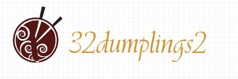 32dumplings2