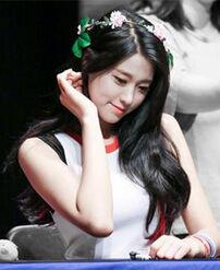 Bae Soerin