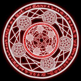 Red Arcane Symbol