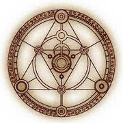 Brown Arcane Symbol