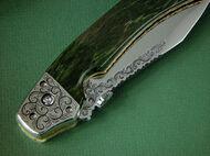Xknife