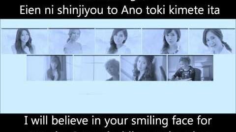 SNSD - All My Love Is For You (ROM ENG SUB)