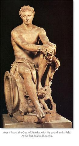 File:Ares-mars-god-of-war.jpg
