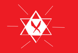 Antik kuzikistan bayrağı