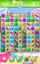 Level 259/Versions