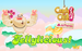 Candy Crush Jelly Air Theme-4