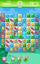 Level 29/Versions