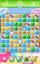 Level 249/Versions