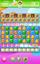 Level 140/Versions