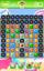Level 248/Versions