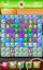 Level 383/Versions