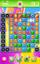 Level 196/Versions