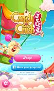 Candy Crush Jelly Saga Main menu (portrait)
