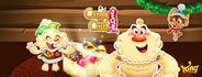Candy Crush Jelly Saga christmas background 2016 cover