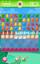 Level 35/Versions