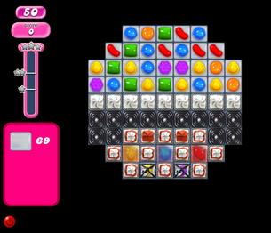 Level 174 (IL)