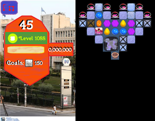 Super Saga Level 1K800 Unreleased