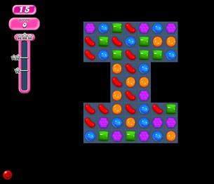 Level 5 (IL)