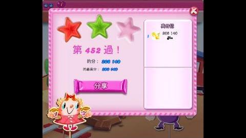 Candy Crush Saga Level 452 ★★ NO BOOSTER-0