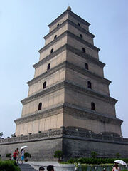 Pagoda of the Wild Goose, Xian