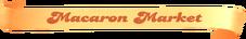 Macaron-Market