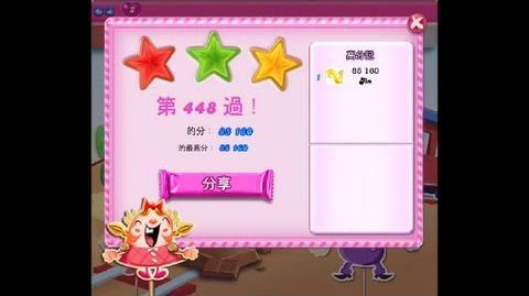 Candy Crush Saga Level 448 ★★★ NO BOOSTER