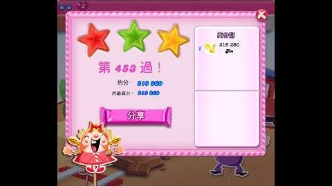 Candy Crush Saga Level 453 ★★★ NO BOOSTER-0