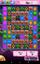 Level 1296/Versions