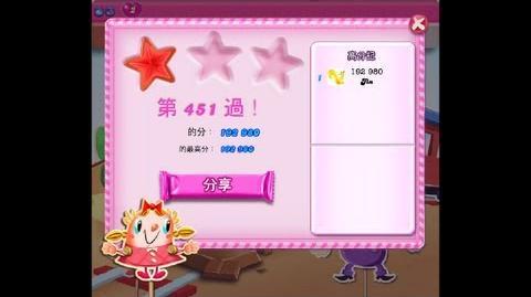 Candy Crush Saga Level 451 - NO BOOSTER
