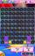 Level 1375/Versions