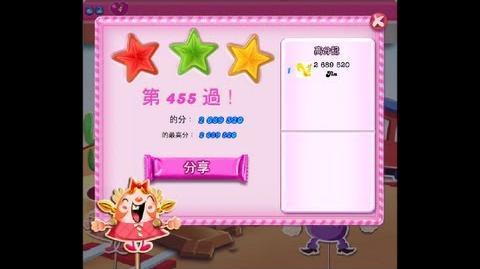 Candy Crush Saga Level 455 ★★★ NO BOOSTER