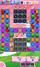 Level 2296/Versions
