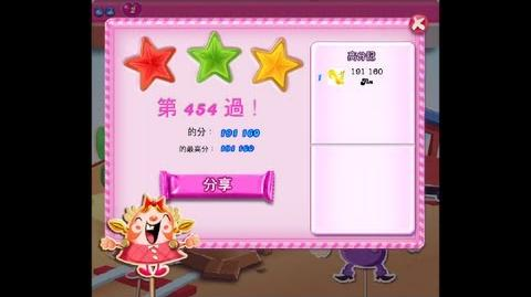 Candy Crush Saga Level 454 ★★★ NO BOOSTER-0