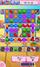 Level 2143/Versions
