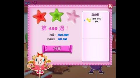 Candy Crush Saga Level 450 ★★ NO BOOSTER