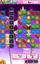 Level 1396/Versions