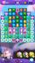 Level 628