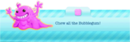 Chew bubblegum(old)
