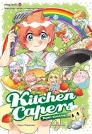Kitchen Capers: Cooking