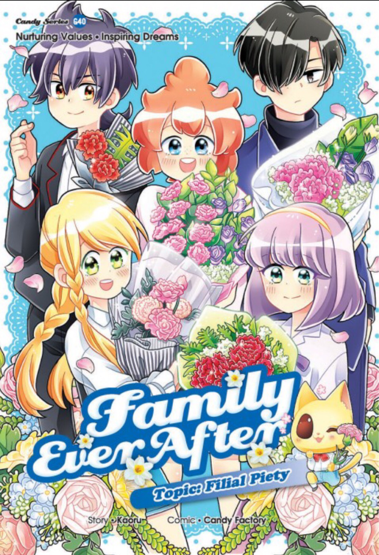 Family Ever After Filial Piety Candy Meow Series Wikia