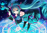 MIKU WORLD IS MINE