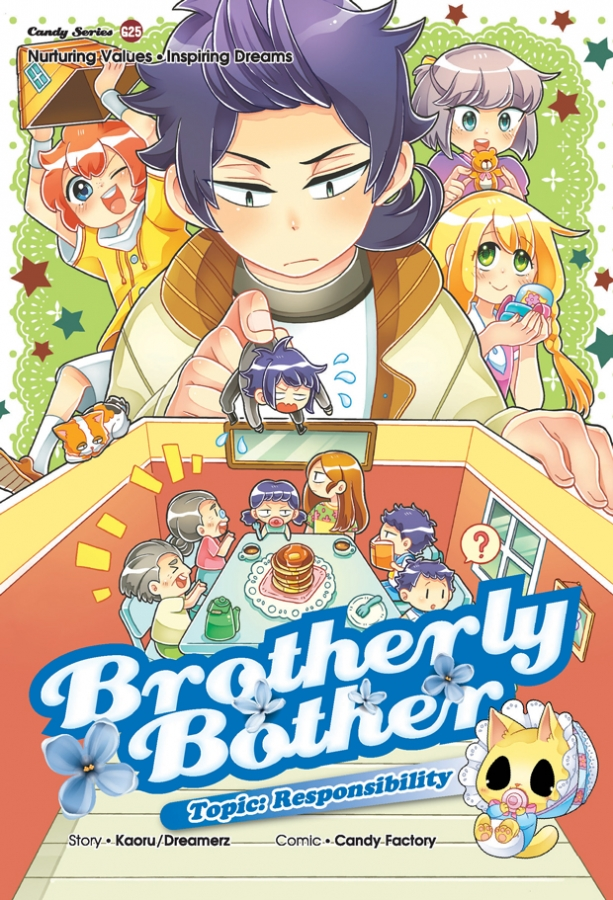 Brotherly Bother Responsibility Candy Meow Series Wikia