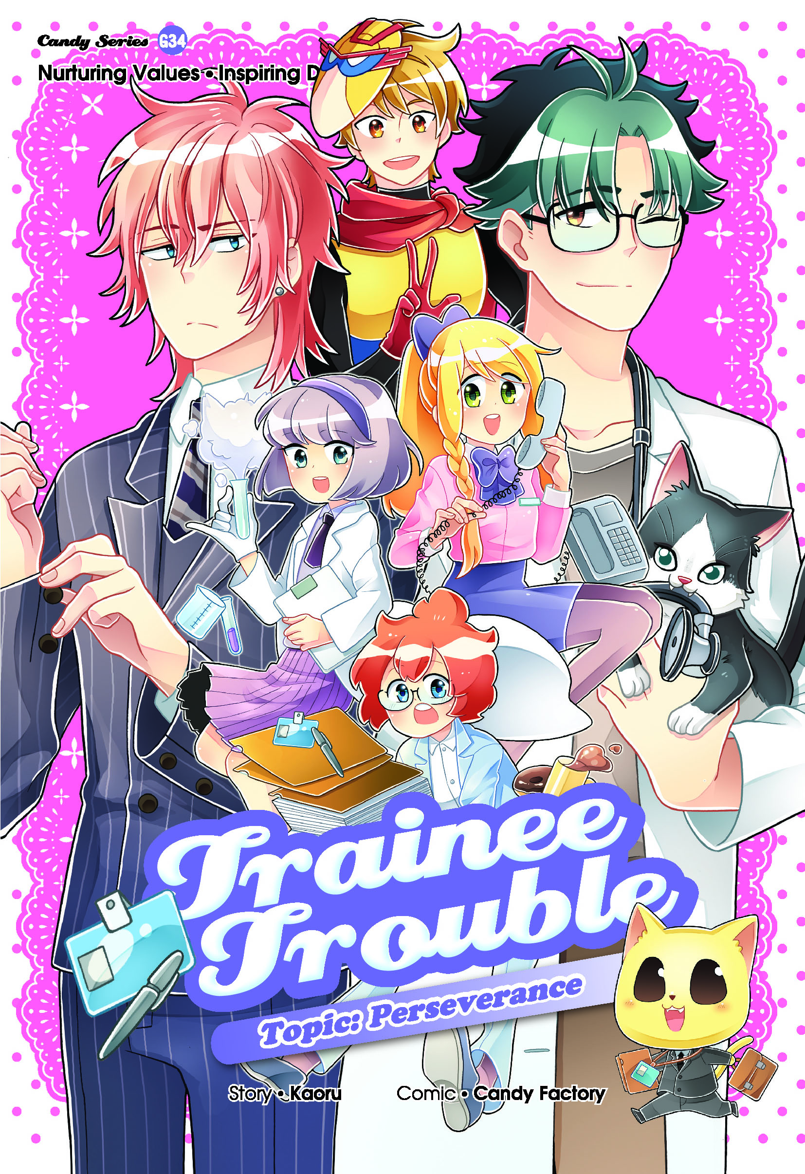Trainee Trouble Perseverance Candy Meow Series Wikia
