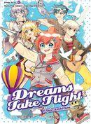 Dreams Take Flight: Ambitions