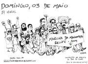 Recife Brazil 2009 GMM 2