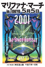 Tokyo 2001 May 5 MMM Japan