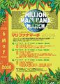 Japan 2006 GMM 3.jpg