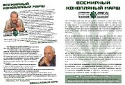 Moscow 2006 GMM 2