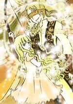 Noriko-archer calen